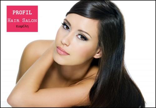19€για (1) λουσιμο, (1) βαφη, (1) θεραπεια με μασκα ενυδατωσης και (1) χτενισμα απο το Profil Hair Salon στην Κυψελη, αξιας 50€ - εκπτωση 62%