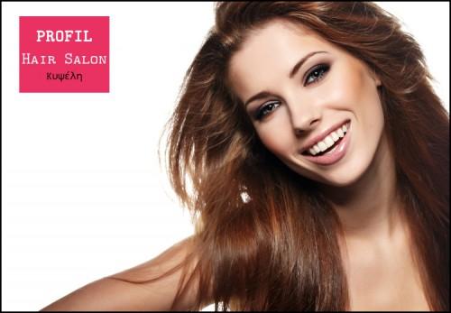 20€για 4 λουσιματα και 4 χτενισματα (απλα) απο το Profil Hair Salon στην Κυψελη, αξιας 45€ - εκπτωση 62%