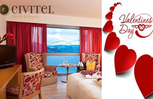 Αγιου Βαλεντινου στα ''Civitel Hotels'' στο Μαρουσι: Απο 32€ για St. Valentine's Βrunch για 2 ατομα, με η χωρις Διαμονη