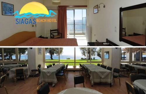 Αποκριες & 25η Μαρτιου στην Κορινθια: 99€ για 3ημερη εκδρομη 2-4 ατομων, με Πρωινο, στο ''Siagas Beach Hotel'' στην παραλια των Αγιων Θεοδωρων