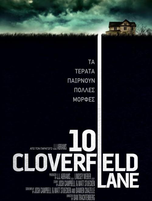 Για Ένα Εισιτηριο Δυο Ατομων (μολις 3,5 ευρω κατα ατομο), για την Πανελληνια Πρεμιερα του Πολυαναμενομενου Θριλερ 10 Cloverfield Lane, σε παραγωγη του Τζει Τζει Έιμπρααμς με τους Μερι Ελιζαμπεθ Γουινστεντ, Τζον Γκουντμαν & Τζον Γκαλαχερ Τζουνιορ, στο Cine Μακεδονικον, στο κεντρο της πολης! Στο Νεο Θριλερ του Τζει Τζει Έιμπρααμς Τα Τερατα παιρνουν πολλες Μορφες…και θα σας Καθηλωσουν!