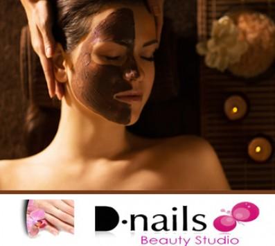 Μασκα Προσωπου+Manicure - Καθαρισμος+Ενυδατωση Σεπολια - 7€ για μια Πληρη Περιποιηση Προσωπου που περιλαμβανει: Καθαρισμο προσωπου με γαλακτωμα (ντεμακιγιαζ), εφαρμογη peeling, μασαζ προσωπου και εφαρμογη ενυδατικης μασκας αναλογα με τις αναγκες καθε δερματος η 9€ για μια Μασκα σοκολατας η μια Μασκα διαμαντιου και μαργαριταριων (αντιρυτιδικη) η μια Μασκα με υαλουρονικο και Δωρο ενα απλο μανικιουρ (Έκπτωση 77%), απο το Κεντρο αισθητικης «D Nails» στα Σεπολια!!!