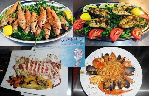 26,9€ απο 55€ για υπερπληρες Menu 2 Ατομων στο φημισμενο εστιατοριο θαλασσινων ''Η Γοργονα του Χαλανδριου'' στο Χαλανδρι
