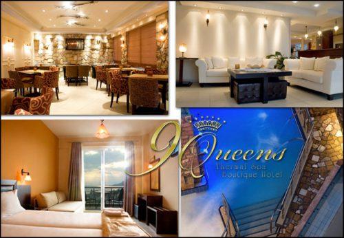 Πρωτοχρονια - Φωτα στα Λουτρα Αιδηψου στο 9 Queens Thermal Spa Boutique Hotel με 195€ για 4 ημερες - 3 διανυκτερευσεις σε δικλινο δωματιο με πλουσιο παραδοσιακο πρωινο απο ντοπια προιοντα για 2 ενηλικες και 1 παιδι εως 6 ετων! Παρεχεται ελευθερη χρηση του SPA (εξωτερικη πισινα με καταρρακτη και Prive Jacuzzi που περιεχουν 100% νερο απο τις ιδιοκτητες θερμες ιαματικες πηγες), welcome drink καθως και early check-in / late check-out! Η προσφορα ισχυει για διαμονη απο 29 Δεκεμβριου εως 10 Ιανουαριου