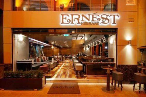 Μαγευτικη Έξοδος…στο πιο Κεντρικο Σημειο της Θεσσαλονικης… (Αριστοτελους με Λεωφορο Νικης) με Εξαιρετικη Θεα στην Παραλια & Μοναδικα Live Events…στο Αγαπημενο Café - Bar Ernest! Απολαυστε Όμορφες Στιγμες Χαλαρωσης & Διασκεδασης στον πανεμορφο Εσωτερικο & Εξωτερικο Χωρο του Ernest Hebrad μολις απο 2,5 ευρω για Ένα (1) Café η Ροφημα της αρεσκειας σας η για Δυο (2) Υπεροχα Cocktails!