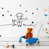 Αυτοκολλητα με Γατες, Ζωακια, Ζουγκλα & Μικρο Πριγκιπα, για Παιδικο Δωματιο