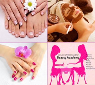 Manicure+Pedicure+ Σοκολατοθεραπεια|Καλλιθεα - 16€ απο 62€ ('Εκπτωση 74%) για ενα Ολοκληρωμενο Manicure με Απλη η Ημιμονιμη βαφη επιλογης απο απλο η γαλλικο, ενα Ολοκληρωμενο Pedicure με Απλη βαφη επιλογης απο απλο η γαλλικο, ενα Spa Προσωπου με Σοκολατοθεραπεια, ενα Σχηματισμο Φρυδιων και μια Αποτριχωση ανω χειλους με κλωστη, απο το «Beauty Academy» στην Καλλιθεα!!!