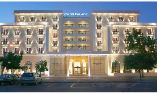 απο 69€ ανα διανυκτερευση με πρωινο για 2 ενηλικες Ισχυει απο 10/11 εως 21/12 στο 4* Volos Palace Hotel