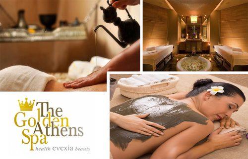 23€ απο 138€ για 1 ''VIP Golden Luxury'' με ρινισματα χρυσου (Massage, Peeling, Μασκα, Αρωματοβροχη & Χαμαμ), Διαρκειας 100', στο υπερπολυτελες 600 τ.μ. ''Golden Athens Spa'' στο Συνταγμα