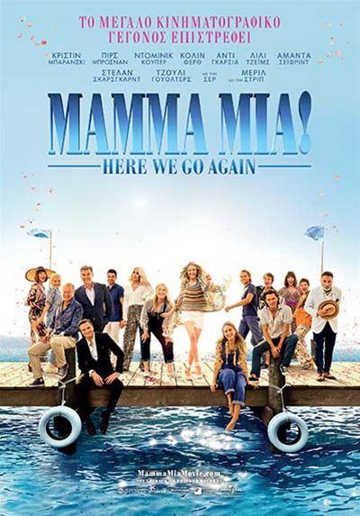 1 εισιτηριο εισοδου 2 ατομων (μολις 3,5 ευρω ανα ατομο) για την πολυαναμενομενη ταινια «Mamma Mia! Here We Go Again»,  σε σκηνοθεσια Ολ Παρκερ, με τους Μεριλ Στριπ, Αμαντα Σειφριντ,  Κολιν Φερθ, Πιρς Μπροσναν, Λιλι Τζειμς, Κριστιν Μπαρανσκι, Στελαν Σκαρσγκαρντ, Ντομινικ Κουπερ, Τζουλι Γουολτερς, Άντι Γκαρσια, Σερ, Τζερεμι Έρβιν και Αλεξα Ντειβις… στο υπεροχο περιβαλλον του αγαπημενου θερινου κινηματογραφου «Cine Πυλαια» στην Πυλαια!