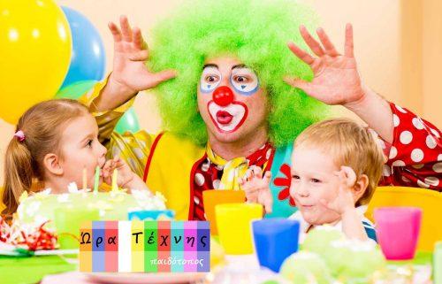 Απο 120€ για Διοργανωση Παιδικου Παρτυ, με Φαγητο, Ομαδικα Παιχνιδια, Karaoke, Roller & Παιχνιδοτοπο, στον δημιουργικο παιδοτοπο ''Ώρα Τεχνης'' στον Άγ.Δημητριο