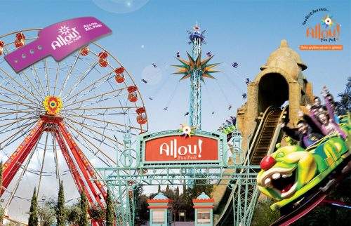 Allou! XXL Pass: 15€ απο 19€ Ημερησιο πασο διασκεδασης στο Allou! Fun Park. Απολαυστε απεριοριστο παιχνιδι σε Allou! & Kidom!