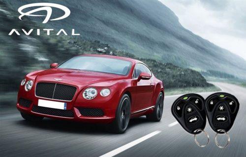 Εξασφαλιστε την προστασια και την ασφαλεια του αυτοκινητου σας με αγορα & τοποθετηση συναγερμου!