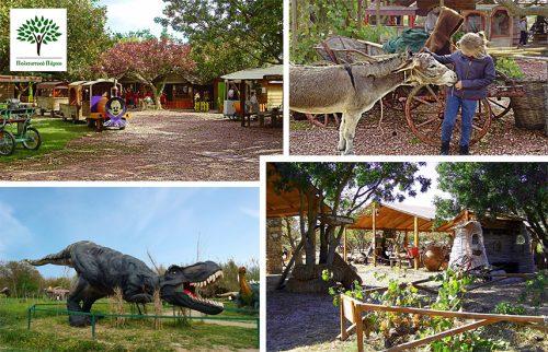 3€ απο 5€ για εισοδο στο ''Παρκο Δεινοσαυρων'' με Βιωματικα Προγραμματα, εισοδο στο Λαογραφικο Μουσειο και full extras, στο Πολιτιστικο Παρκο Κερατεας