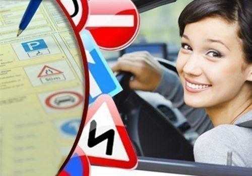 Αποκτηση διπλωματος μηχανης κατηγοριων Α1 η Α2 η Α η ΑΜ | αυτοκινητου Β' κατηγοριας