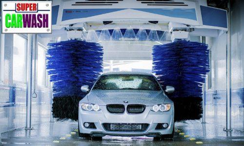 Super Car Wash | Βριλησσια