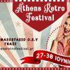 """2,5€ απο 5€ για εισοδο στο """"Athens Retro Festival"""", το φεστιβαλ που μας ταξιδευει πισω στον χρονο και μας κανει ολους μια μεγαλη παρεα, στο Γκαζι"""