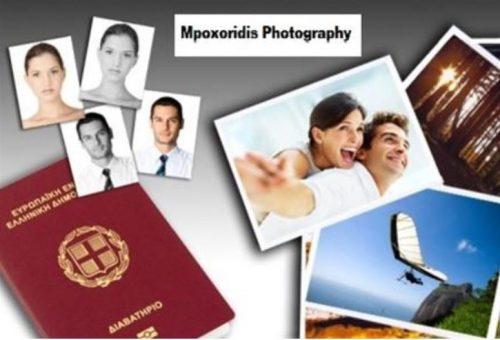 Φωτογραφιες διαβατηριου   διπλωματος   ταυτοτητας   γενικης χρησης