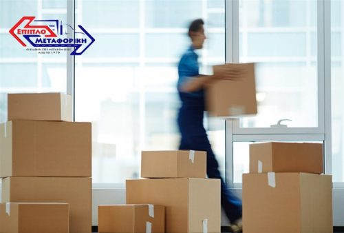 Αποθηκευση και Φυλαξη Επιπλων -Οικοσκευων ηΕμπορευματων και Επαγγελματικου εξοπλισμουεως 25m³(κυβικα μετρα)για 1 μηνα,αξιοπιστα και οικονομικα!