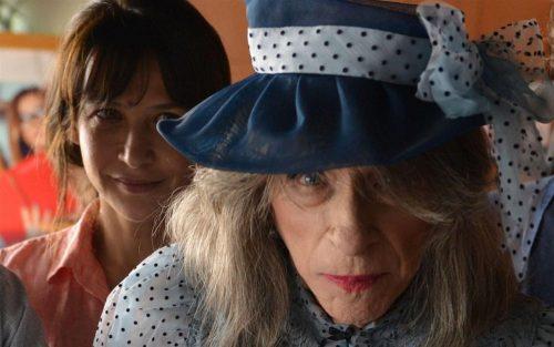 CineAlex…Προγραμμα προβολης ταινιων αποΠεμπτη 15/08εωςΤεταρτη 21/08  «Η γειτονισσα» | «Καλοκαιρι με την Μονικα»