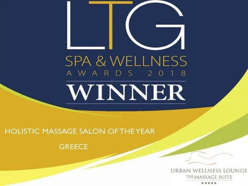 Deep tissue relaxing massage |Full body massage αρωματοθεραπειας | Ολιστικο θεραπευτικο massage