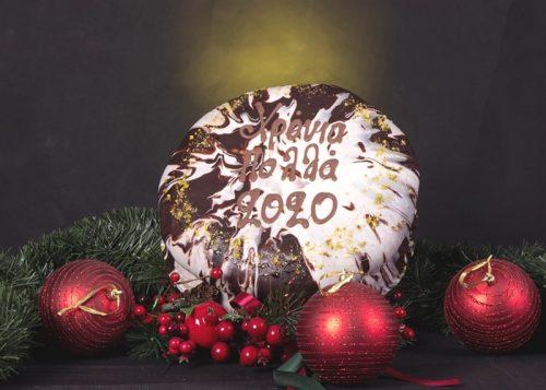 Πρωτοχρονιατικη Χειροποιητη Βασιλοπιτα με φλουρι, (κλασικη η με επικαλυψη πραγματικης σοκολατας) με αυθεντικη παραδοσιακη Κωνσταντινοπολιτικη συνταγη και αγνα υλικα!