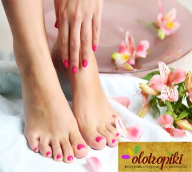 Manicure Ημιμονιμο + Pedicure Ημιμονιμο - Manicure+Pedicure Aθηνα - 18€ για ενα Manicure απλο και ενα Pedicure απλο η 20€ για ενα ολοκληρωμενο Manicure και ενα ολοκληρωμενο Pedicure με ελευθερη επιλογη Ημιμονιμης Βαφης ενος απο τα δυο ακρα η 22€ για ενα Manicure Ημιμονιμο και ενα Pedicure Ημιμονιμο (Έκπτωση 56%), απο το «Olotropiki Spa» στη σταση μετρο Μεγαρο Μουσικης!!!