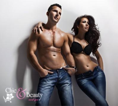 6 Συνεδριες Αποτριχωσης IPL - Περιστερι - 99€ απο 360€ ( Έκπτωση 73%) για 6 Συνεδριες Αποτριχωσης Full Body με IPL Laser, για αντρες και γυναικες απο το Εργαστηριο αισθητικης «Chic and Beauty Med Spa» στo Περιστερι!!!