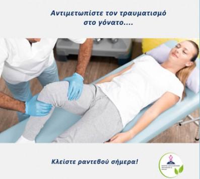 3 Συνεδριες Αντιμετωπισης Μυοσκελετικων Παθησεων -Νεος Κοσμος - 30€ απο 90€ (Έκπτωση 67%) για 3 Συνεδριες Αντιμετωπισης Μυοσκελετικων Παθησεων, απο το «Κεντρο Εναλλακτικων Θεραπειων & Μασαζ» στο Νεο Κοσμο!!!