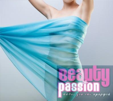Μεσοθεραπεια Σωματος-Περιστερι - 29€ απο 60€ (Έκπτωση 52%) για μια Μεσοθεραπεια μη ενεσιμη σε μια περιοχη στο σωμα, για ανορθωση και συσφιξη του δερματος και αντιμετωπιση της χαλαρωσης, απο το «Beauty Passion» στο Περιστερι!!!